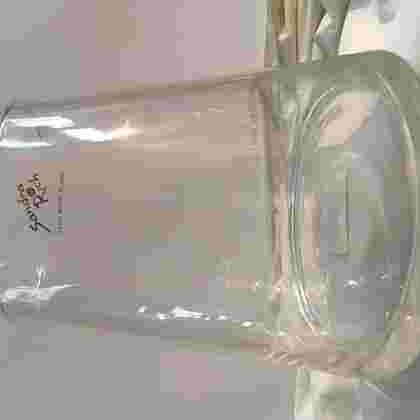 Jarron Cristal 10CM
